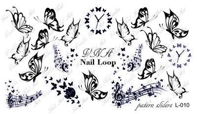 Vanilla Nail Art Loop L-010