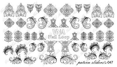 Vanilla Nail Art Loop L-047