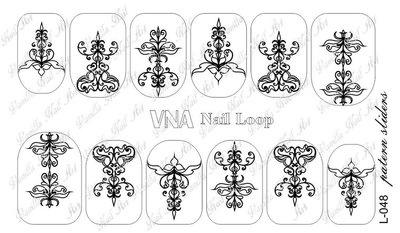 Vanilla Nail Art Loop L-048